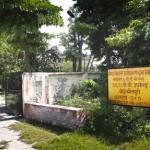 Ved Vyas Puri